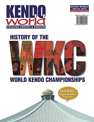 9784907009144: Kendo World Special Edition