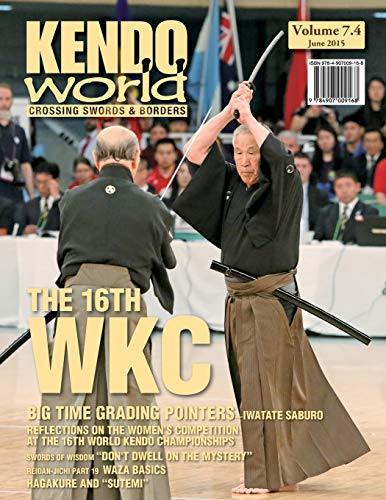 9784907009168: Kendo World 7.4