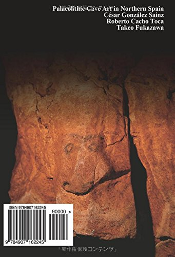 9784907162245: Palaeolithic Cave Paintings in Northern Spain, Catalog I: Cantabria  Color/Japanese Edition: 2 (Palaeolithic Arts in Northern Spain)