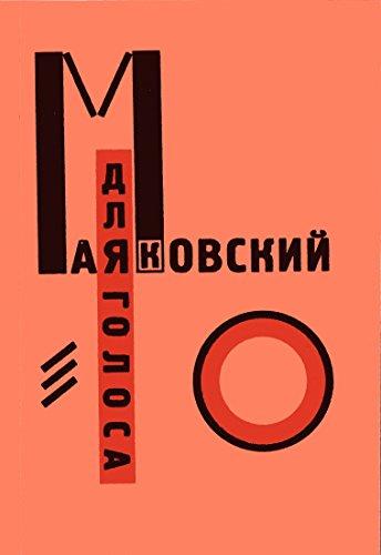 For the Voice: Mayakovsky, Vladimir/ Lissitzky,