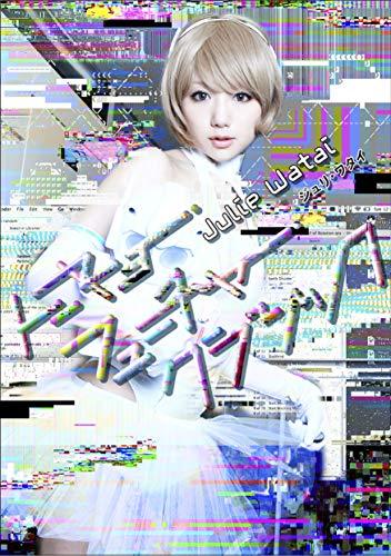 9784907583767: Tokyo Future Classic