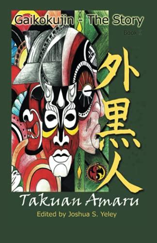 Gaikokujin The Story Hip Hop Race &: Takuan Amaru