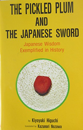 9784915340192: Pickled Plum and the Japanese Sword