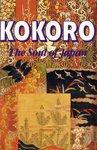 9784915645020: Kokoro: The soul of Japan