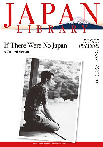 9784916055446: If There Were No Japan : A Cultural Memoir