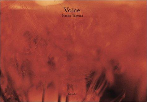 Tamura Naoko - Voice: J-P Toussaint