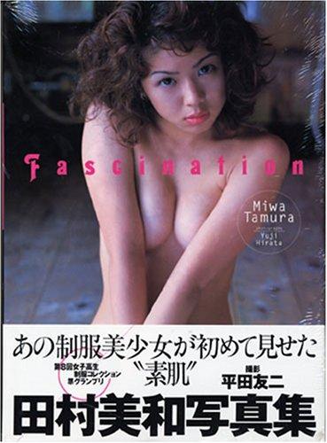 9784921068295: Tamura Miwa Fascination | Photography | ( Japanese Import )