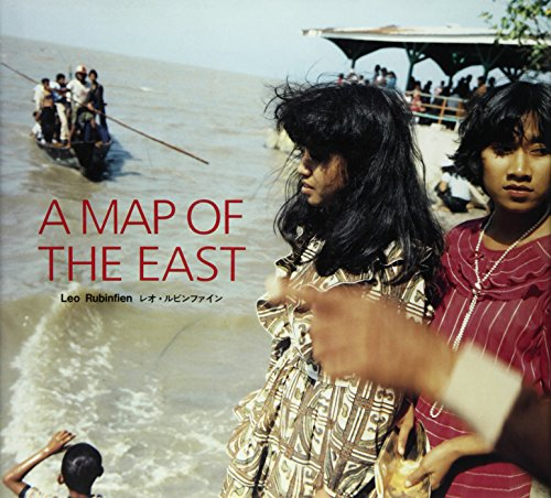9784924831018: A MAP OF THE EAST