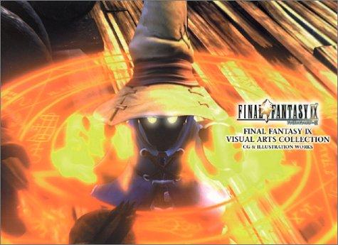9784925075824: Final Fantasy IX Visual Arts Collection: