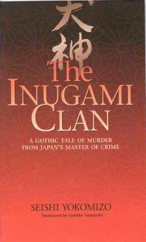 9784925080767: Inugami Clan