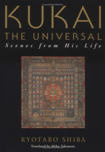 9784925080927: Kukai the Universal Scenes From His Llife