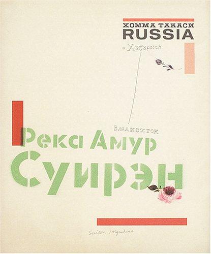 Takashi Homma : Russia: Homma, Takashi; Higashino, Sullen