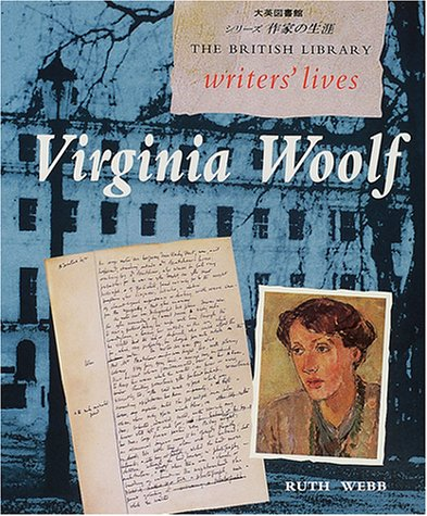 9784944113477: British Library Writers' Lives: Virginia Woolf - Japanese Edition