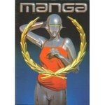 Manga: Hiroshi, Hirata &