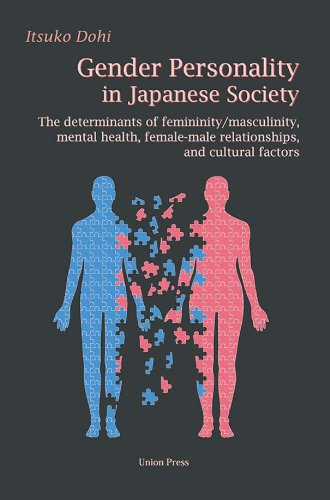 9784946428685: Gender Personality in Japanese Society: The
