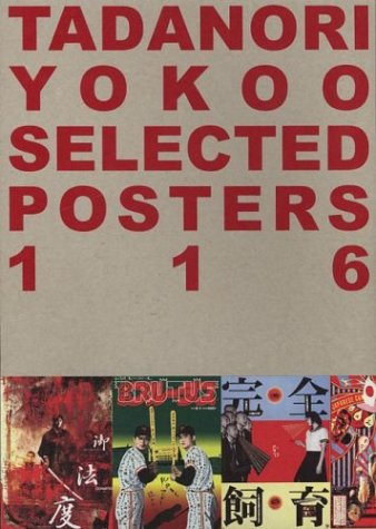 9784946483622: Selected Posters 116