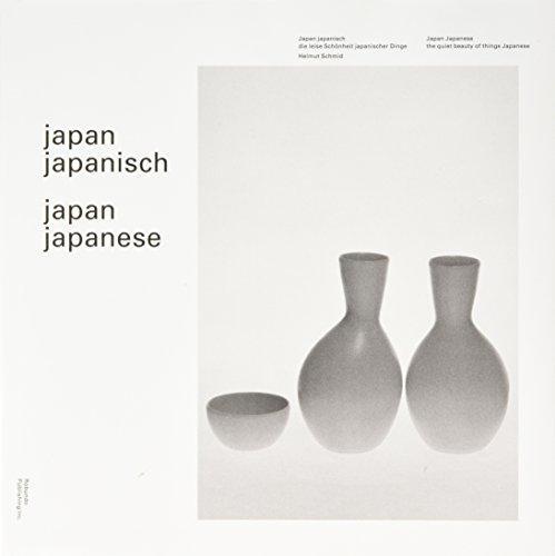 9784947613837: Nippon no nippon : Nihonteki naru mono no kamoku na bi.