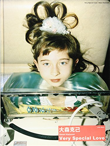 Katsumi Omori - Very Special Love (Paperback)