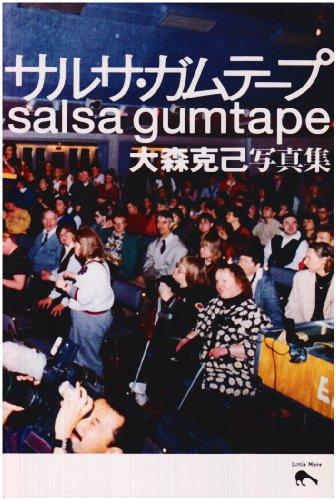 9784947648679: Salsa Gumtape