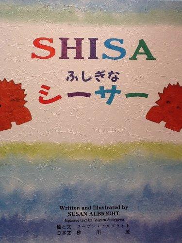Shisa: Susan Albright