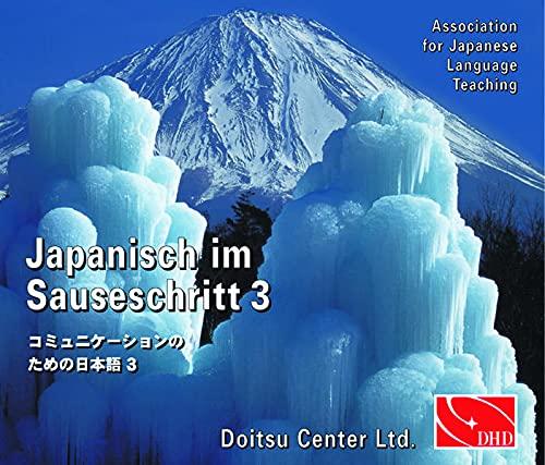 Japanisch im Sauseschritt. 4 CDs zu 3A und 3B. Standardausgabe: Untere und Obere Mittelstufe
