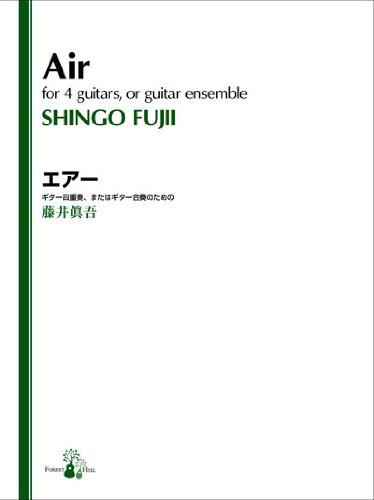 9784990107437: Air for 4 Guitars or Guitar Ensemble Book