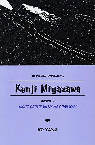 """9784990284848: The Manga Biography of Kenji Miyazawa, Author of """"Night of the Milky Way Railway"""""""