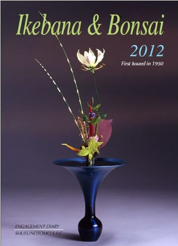 9784990449032: ikebana & bonsai engagement diary 2012