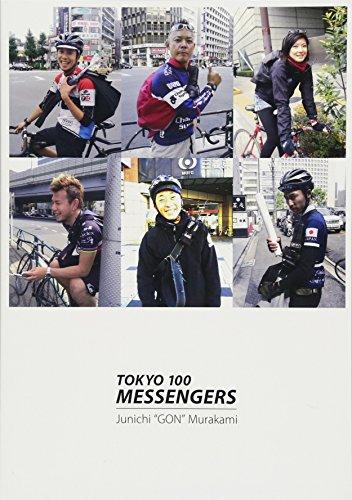 TOKYO 100 MESSENGERS (?????100????????)