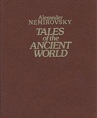 Tales of the ancient world: The ancient East, ancient Greece, ancient Rome: Aleksandr Iosifovich ...