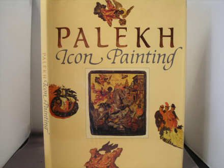 Icon painting: State Museum of Palekh Art: State Museum of
