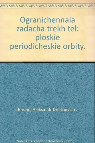 Ogranichennaia zadacha trekh tel: ploskie periodicheskie orbity: Briuno, Aleksandr Dmitrievich