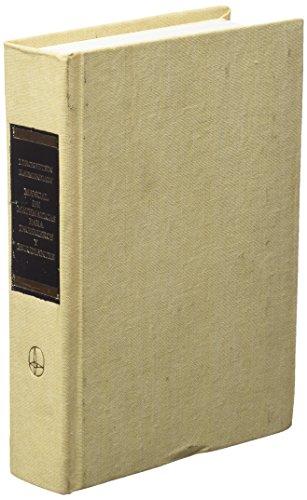 Manual de matemáticas : para ingenieros y estudiantes - Bronshtein I., Semendiaev K./ Harding Ro