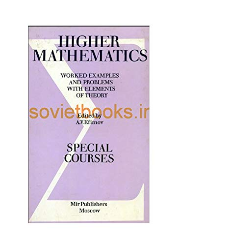 HIGHER MATHEMATICS FOR ENGINEERING STUDENTS. Worked Examples: EFIMOV, A. V.