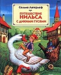 9785040034536: IA zhivu v etom tele (Nashi zvezdy ) (Russian Edition)