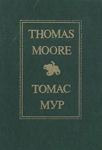 9785050004314: Thomas Moore: Selected Verse