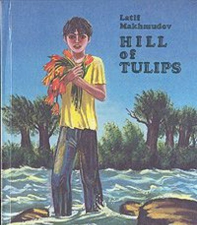 Hill of Tulips: Latif Makhmudov