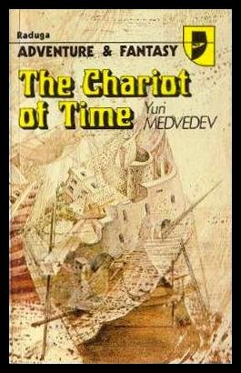 The Chariot of Time: Medvedev, Yuri