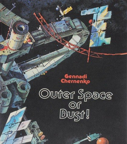 9785050017123: Outer space or bust!