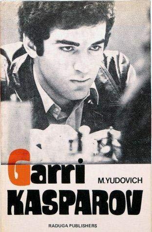 Garri Kasparov: M. Yudovich