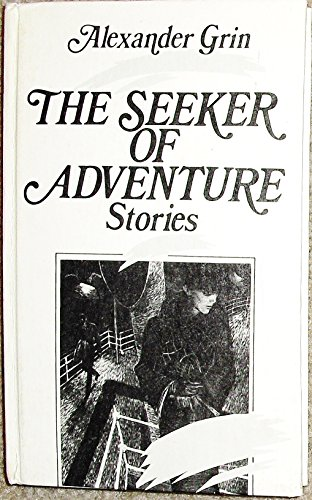 9785050024398: The Seeker of Adventure