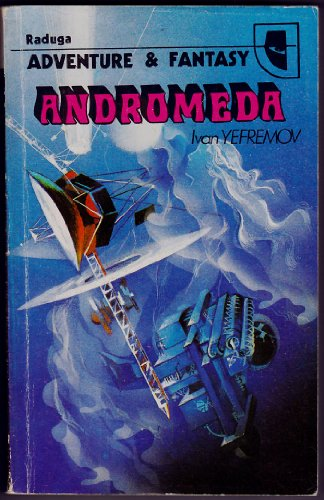9785050028280: Andromeda: A space-age tale