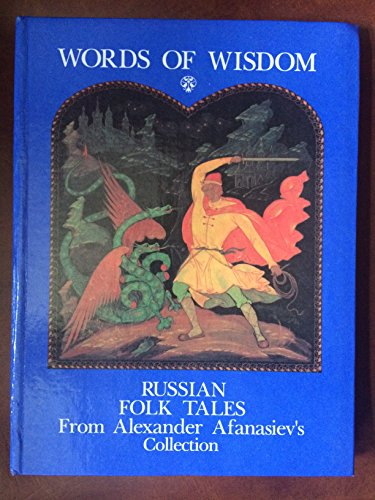 9785050046352: Words of Wisdom: Russian Folk Tales from Alexander Afanasiev's Collection