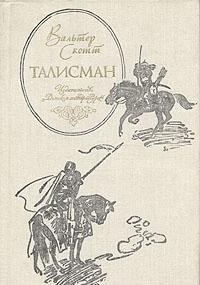 Molodye gody korolya Genriha IV