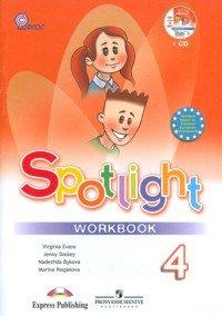 9785090244596: Spotlight. Workbook 4 / Angliyskiy v fokuse. 4 klass. Rabochaya tetrad (+CD) (In Russian)