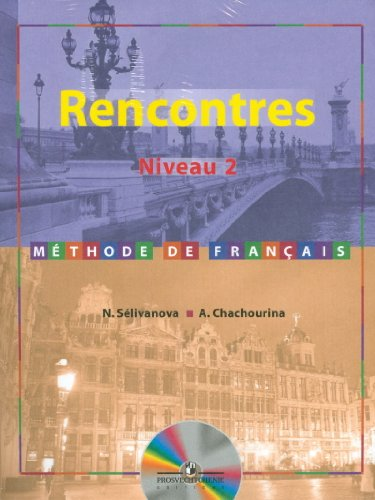 9785090246040: Rencontres Niveau 2