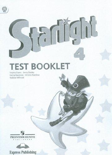 9785090253673: Starlight 4. Test Booklet / Angliyskiy yazyk. 4 klass. Kontrolnye zadaniya. Posobie dlya shkol s uglublennym izuch. angl. yaz. FGOS (In Russian)