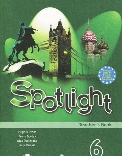 9785090301398: Spotlight 6: Teacher's Book / Angliyskiy yazyk. 6 klass. Kniga dlya uchitelya