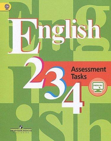 English: Assessment Tasks 2 3 4 /: olga strelnikovasvetlana pastuhovaelena