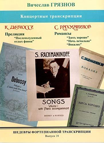 9785151572545: Masterpieces of piano transcription vol. 18. Vyacheslav Gryaznov